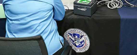Global Entry Interview Location in Washington D.C.